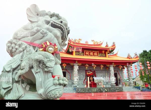 Temple Guard Lion Stock &