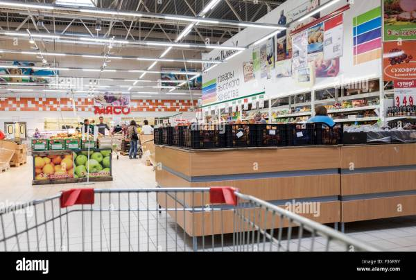 Interior Of Hypermarket Karusel. Largest