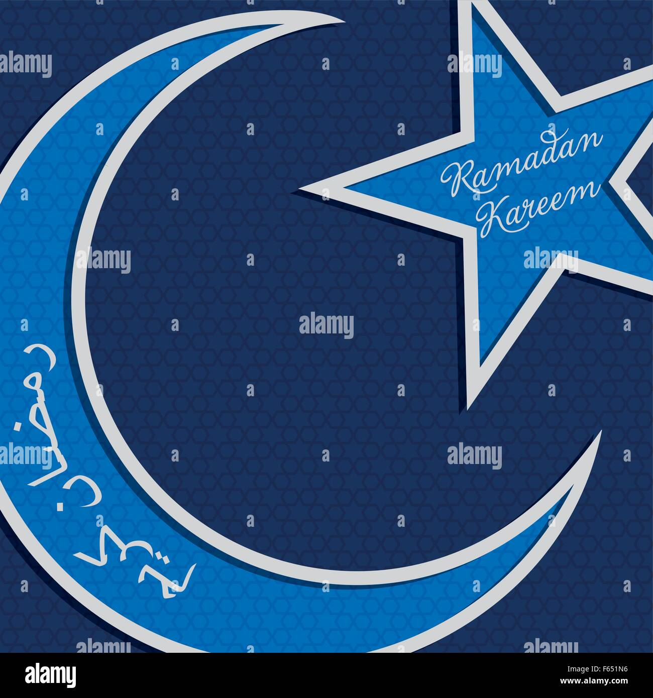 Silver Crescent Moon And Star Outline Ramadan Kareem