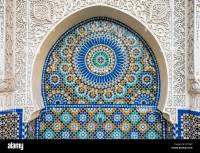 moroccan tile background Stock Photo, Royalty Free Image ...