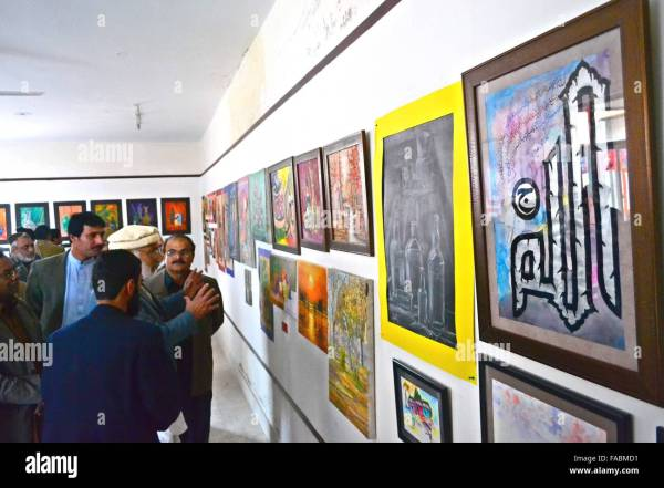 Quetta Students Stock & - Alamy
