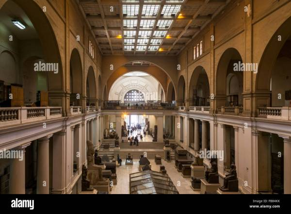 Interior View Of Egyptian Museum Cairo Egypt Stock