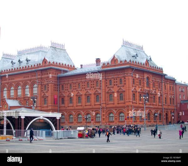 State Duma Stock & - Alamy