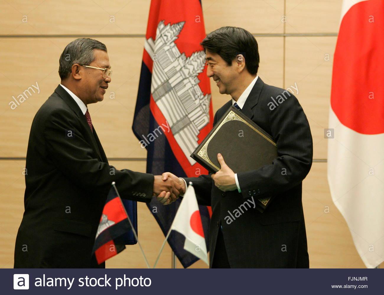 Image result for prime minister hun sen with Japan's Abe