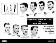 ' barber