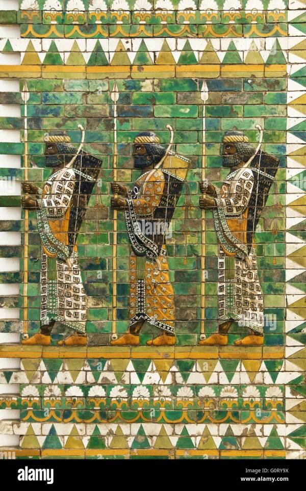 Frieze Of Archers Palace Darius In Susa