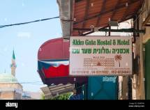 Israel Acre City Town Akko Gate Hostel & Motel Sign
