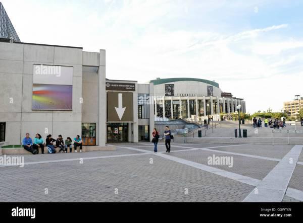 Contemporary Architecture Museum Stock &