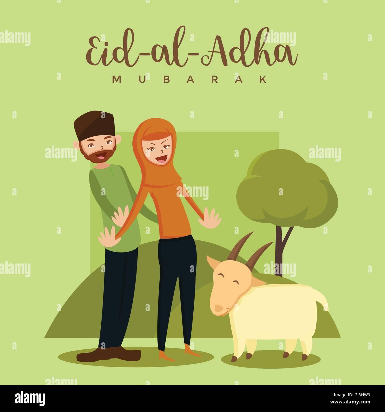 muslim couple eid al