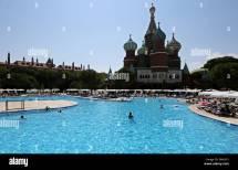 Kremlin Palace Hotel Stock &