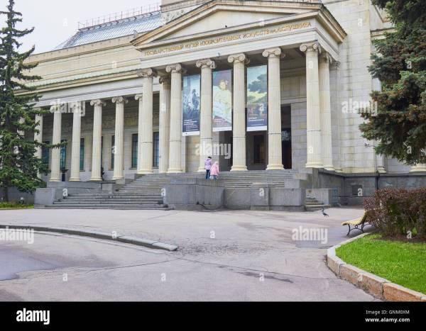Pushkin Museum Moscow Stock &