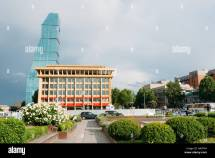 Tbilisi Georgia. View Of Business Center Building And