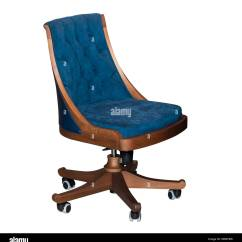 Revolving Chair Repair In Jaipur Small Upholstered Swivel Tub Rotating Equipment Stock Photos And