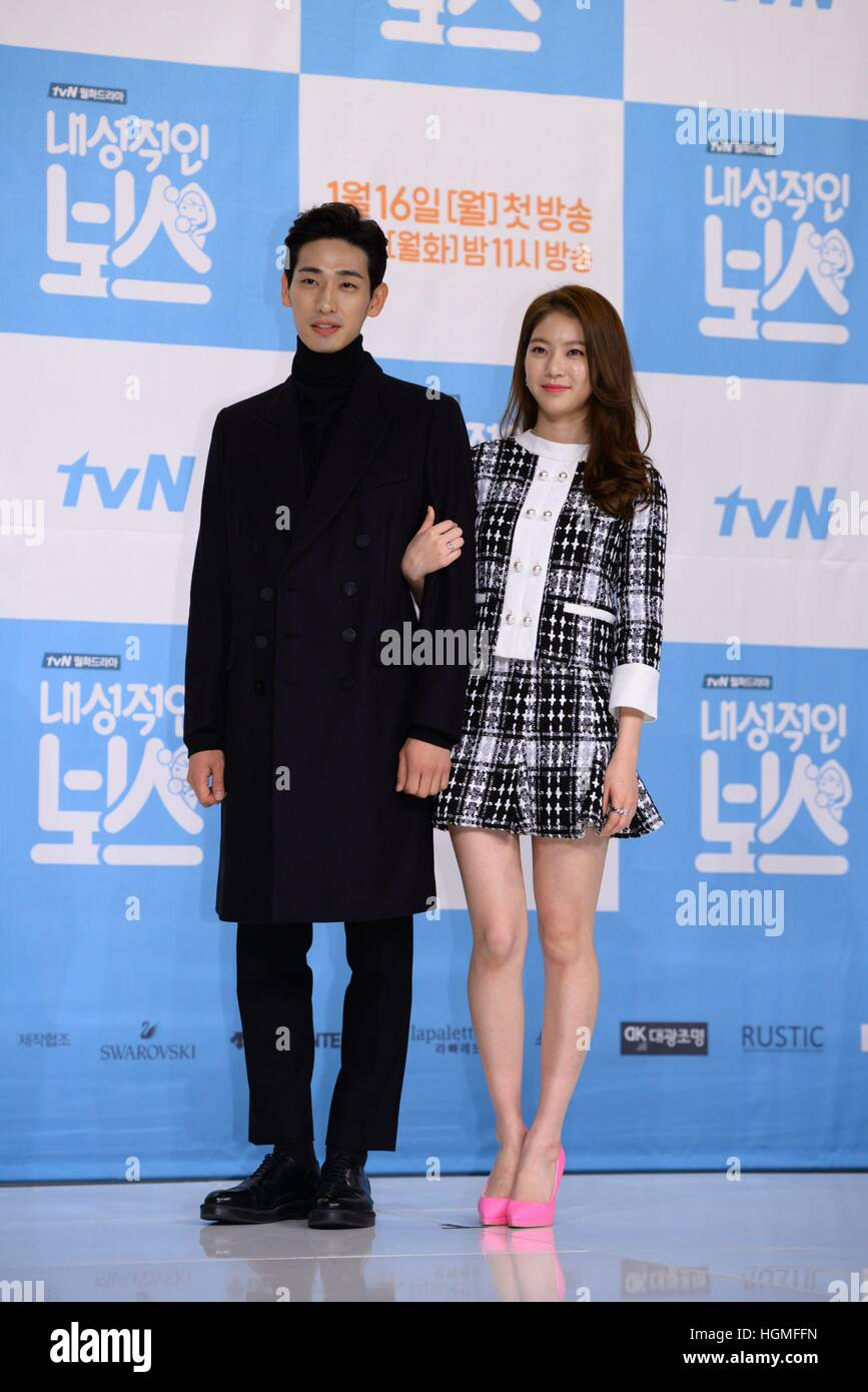 Park Ji-hyo Park Seo-yeon : ji-hyo, seo-yeon, Resolution, Stock, Photography, Images, Alamy