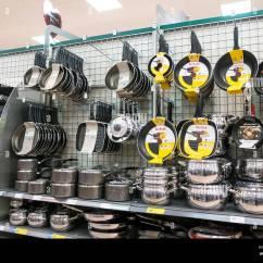 Kitchen Equipment For Sale Cabinet Outlet Nj A Display Of Utensils On Inside Morrisons Supermarket