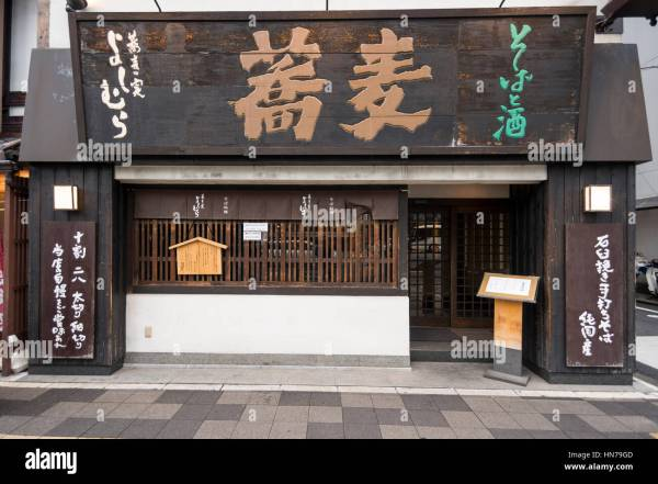 Traditional Restaurant Frontage Stock &