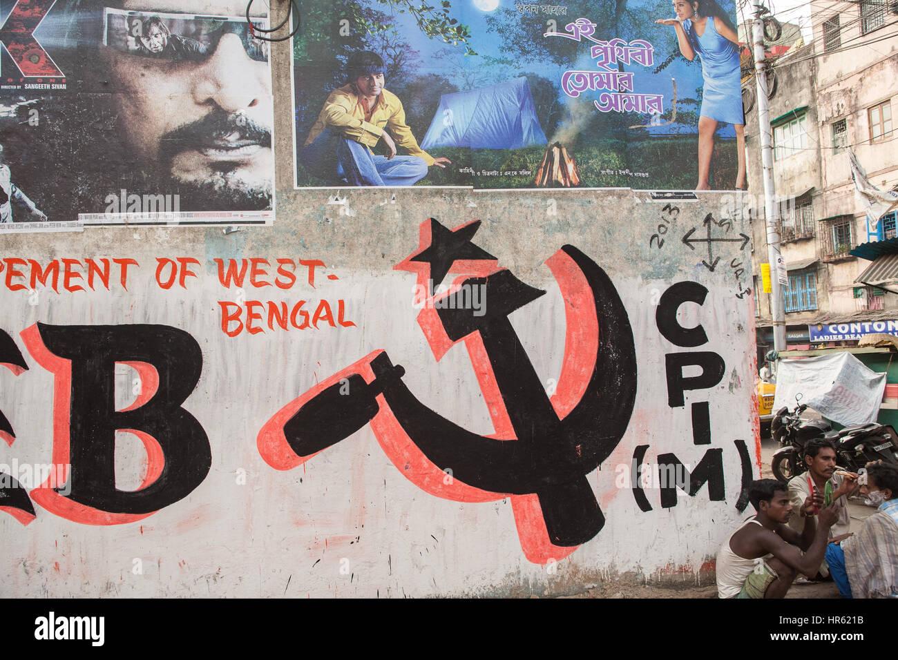 indian communist stock photos
