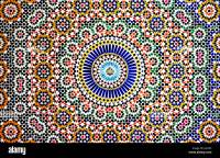 Tile Islamic Geometric Art Stock Photos & Tile Islamic
