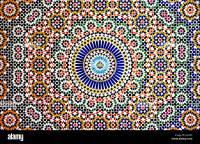 Tile Islamic Geometric Art Stock Photos & Tile Islamic