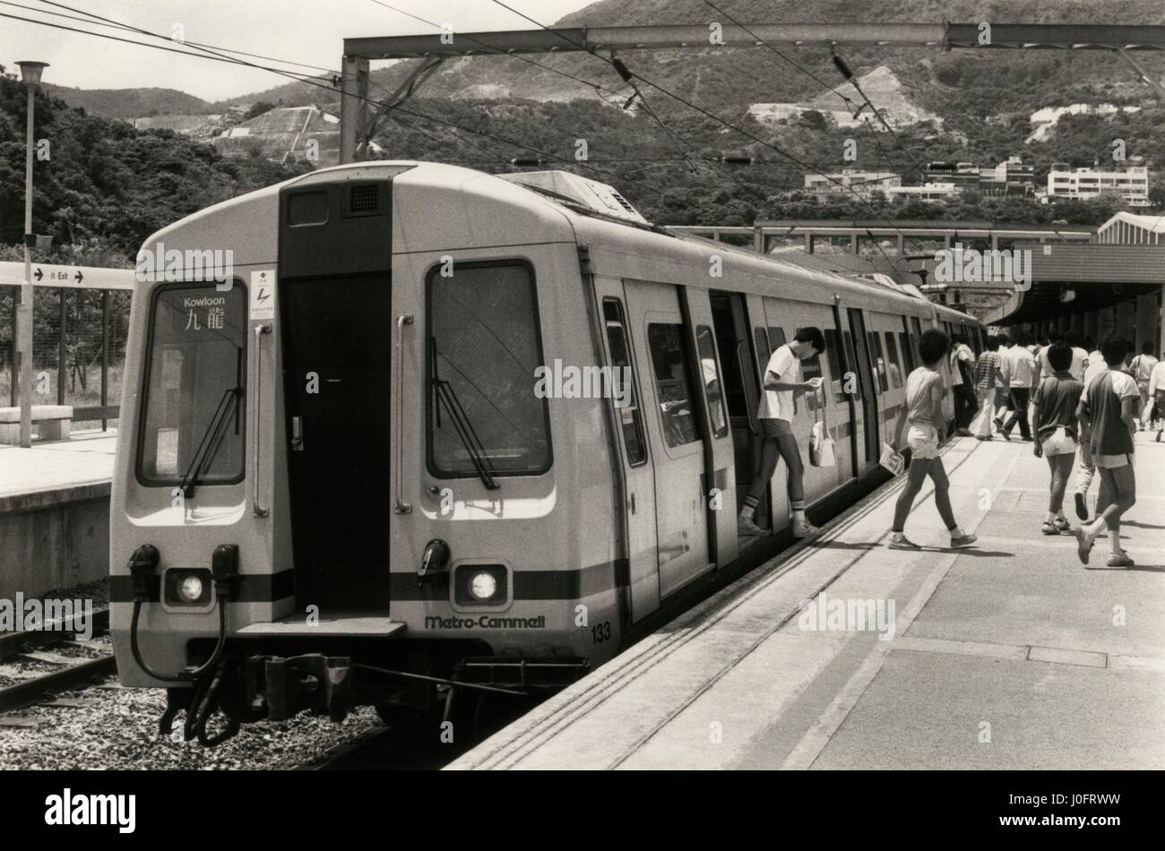 Train in service. Kowloon-Canton Railway. Hong Kong Stock Photo: 138030981 - Alamy