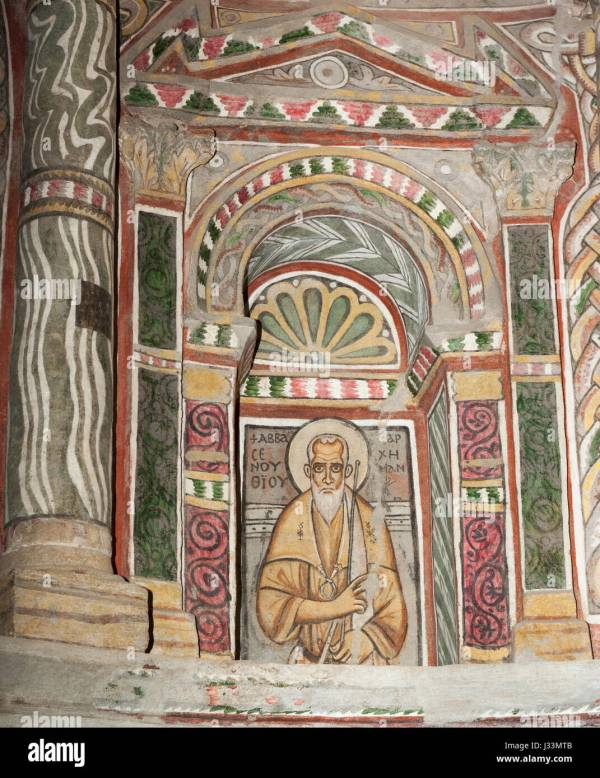 Late Antique Early Christian Wall Painting Red Monastery