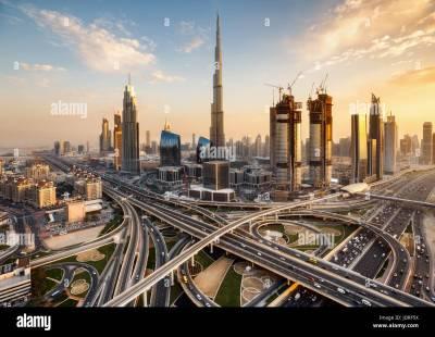 Spectacular skyline of Dubai, UAE. Futuristic modern ...