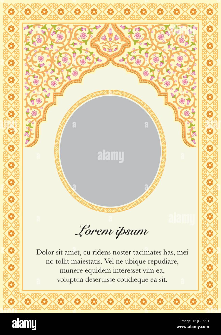 Background Cover Yasin : background, cover, yasin, Inside, Cover, Islamic, Style, Stock, Vector, Image, Alamy