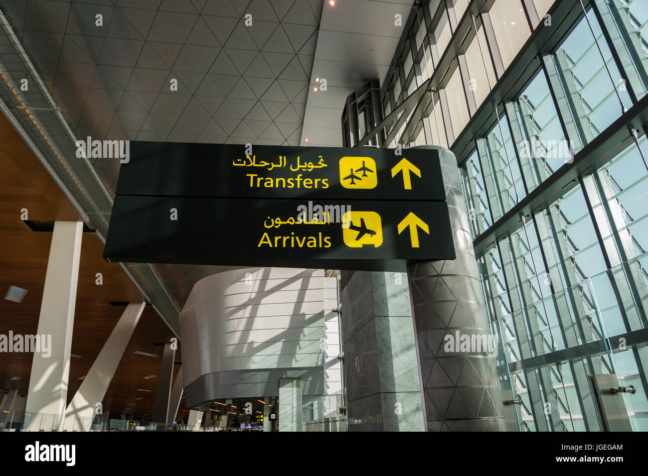 Doha, Qatar  June 2017  Airport Transfer  Arrival Sign