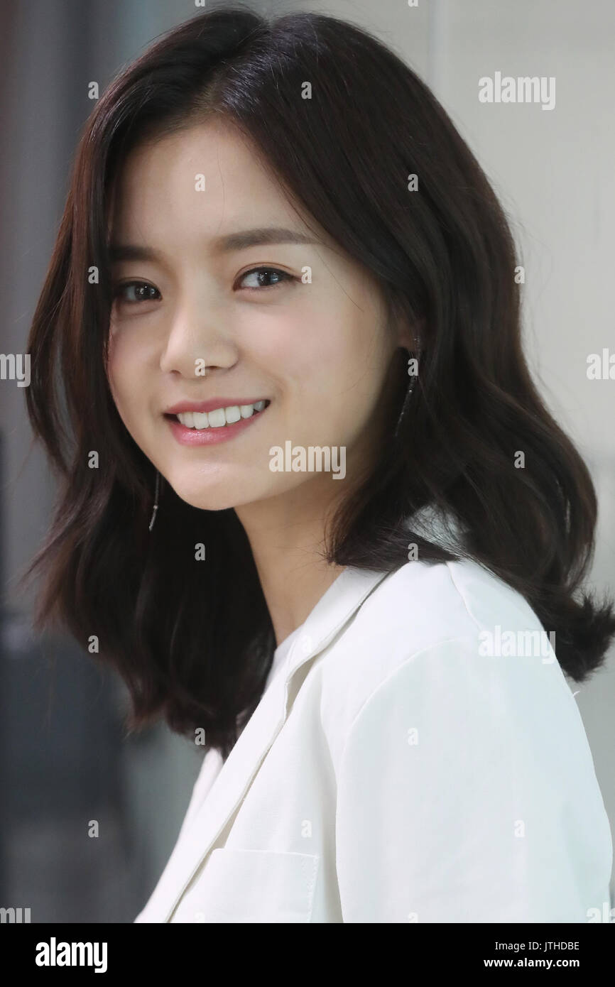 Ko Bo Gyeol : gyeol, Korean, Actress, Bo-gyeol, South, Poses, Stock, Photo, Alamy