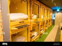 Capsule Hotel Tokyo Japan Stock &