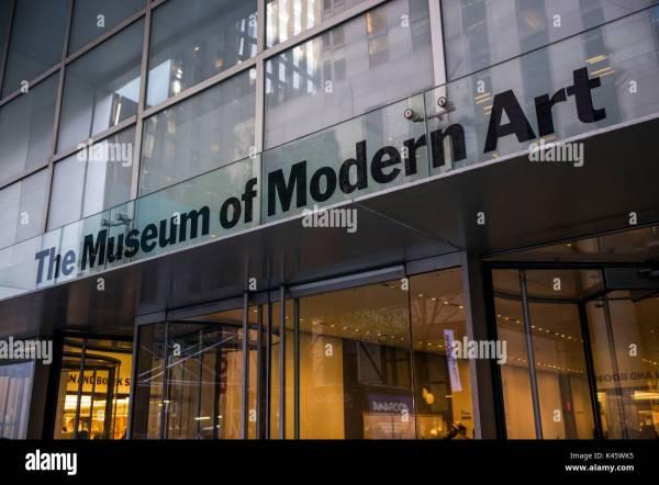 York City Museum Of Modern Art Stock &
