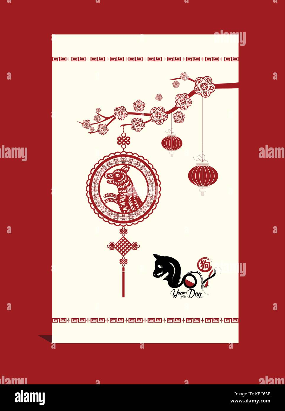 Banner Sketch Dog Symbol Chinese Happy New Year 2018