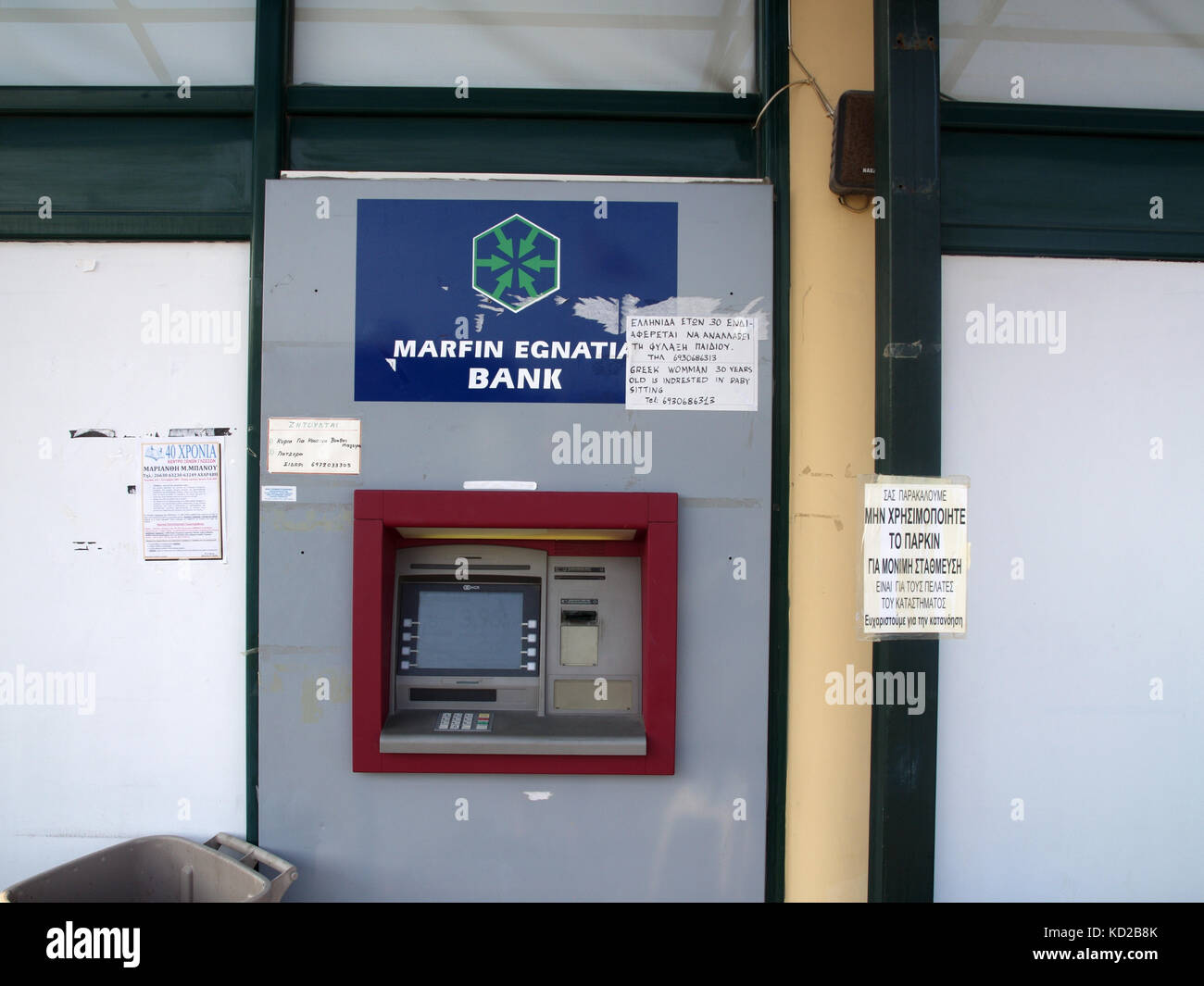 Automatic Telling Machine Stock Photos Amp Automatic Telling
