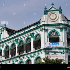 Sofaer Co Building Yangon Sofa Cama Beddinge Colonial Myanmar Stock Photos And