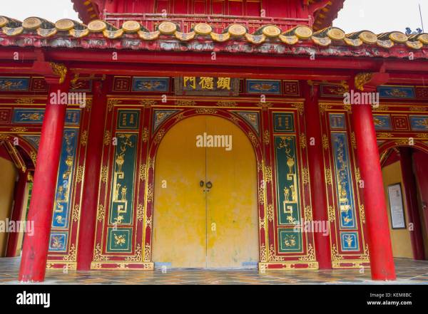 Entrance Ornate Chinese Building Stock &