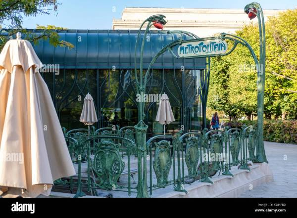Garden Cafe at the National Gallery of Art