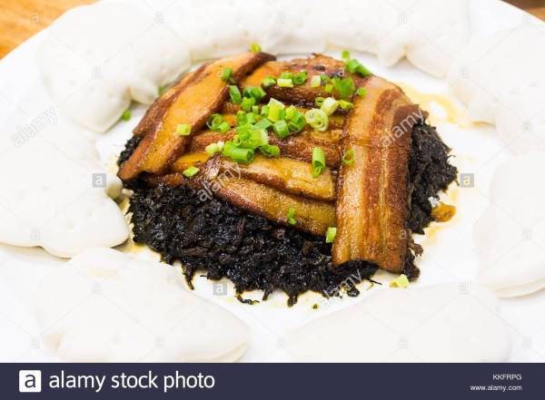 Pork Pig China Stock Photos amp Pork Pig China Stock Images