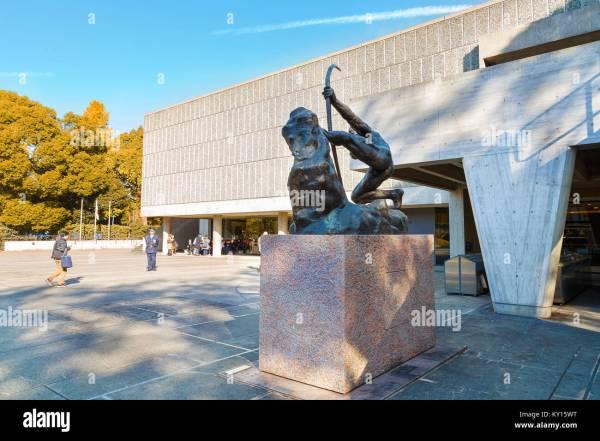 Art Premier Stock & - Alamy