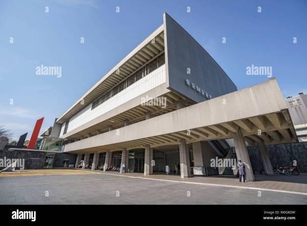 National Museum Modern Art Stock &