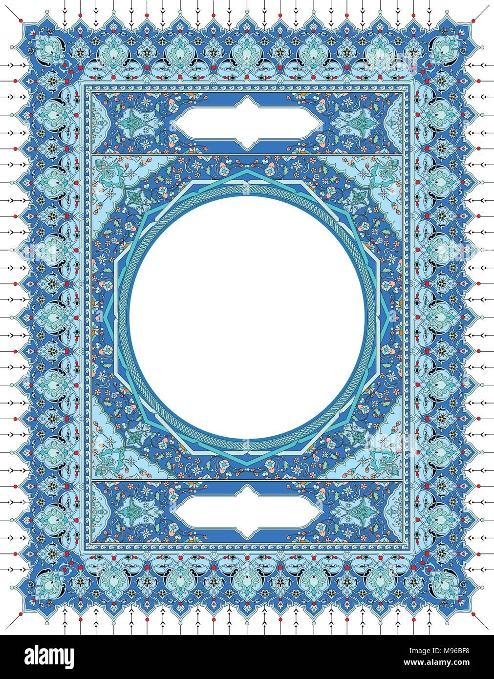 Background Cover Yasin : background, cover, yasin, Islamic, Frame, Inside, Prayer, Cover, Stock, Vector, Image, Alamy