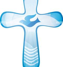 baptism christian cross with dove and waves of water on a blue background religious sign isolated [ 1014 x 1390 Pixel ]