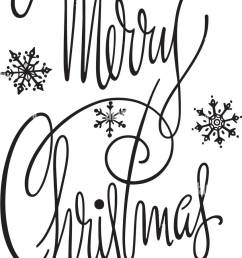 merry christmas banner retro clipart banner [ 844 x 1390 Pixel ]