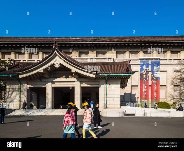 Ueno Park Stock & - Alamy