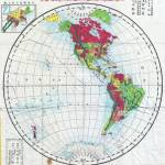 English This Is A Rare Japanese Folding Map Of The Western Hemisphere Dated June 15 1879 Or Meiji 12 Depicts North America And South America On A Hemispherical Projection Shows Parts