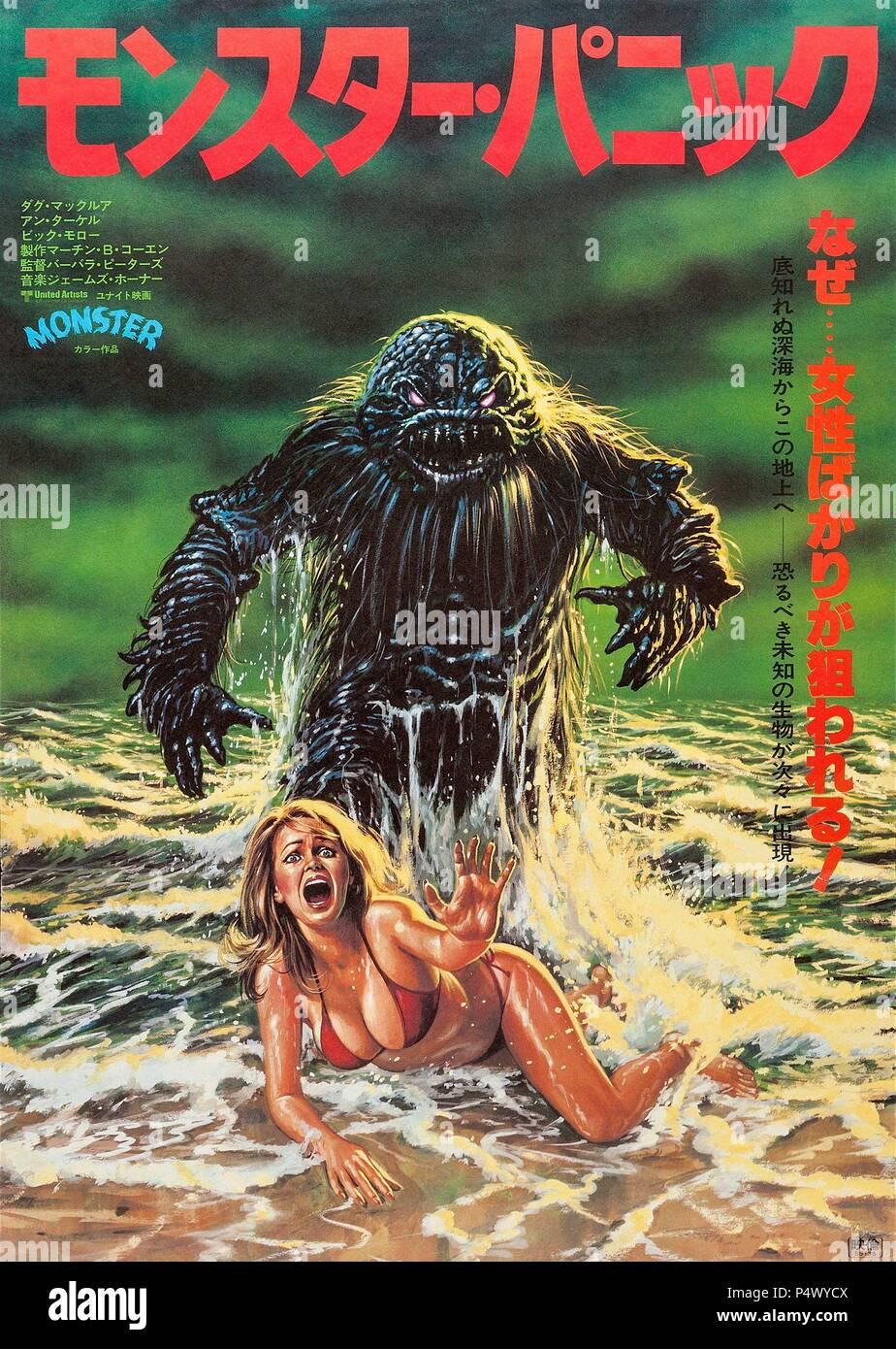 Les Monstres De La Mer : monstres, Humanoids, Resolution, Stock, Photography, Images, Alamy