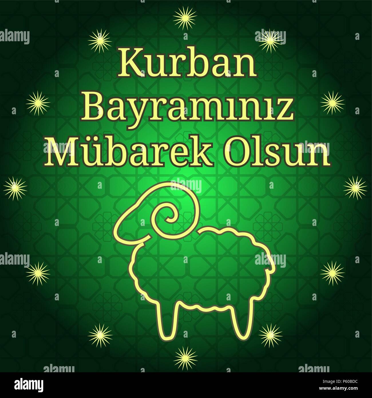 muslim community kurban bayram