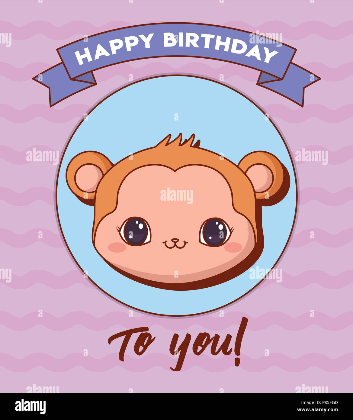 hight resolution of happy birthday design with cute monkey icon and decorative ribbon over purple background colorful design