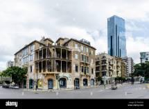 Achrafieh District Beirut Lebanon Stock &