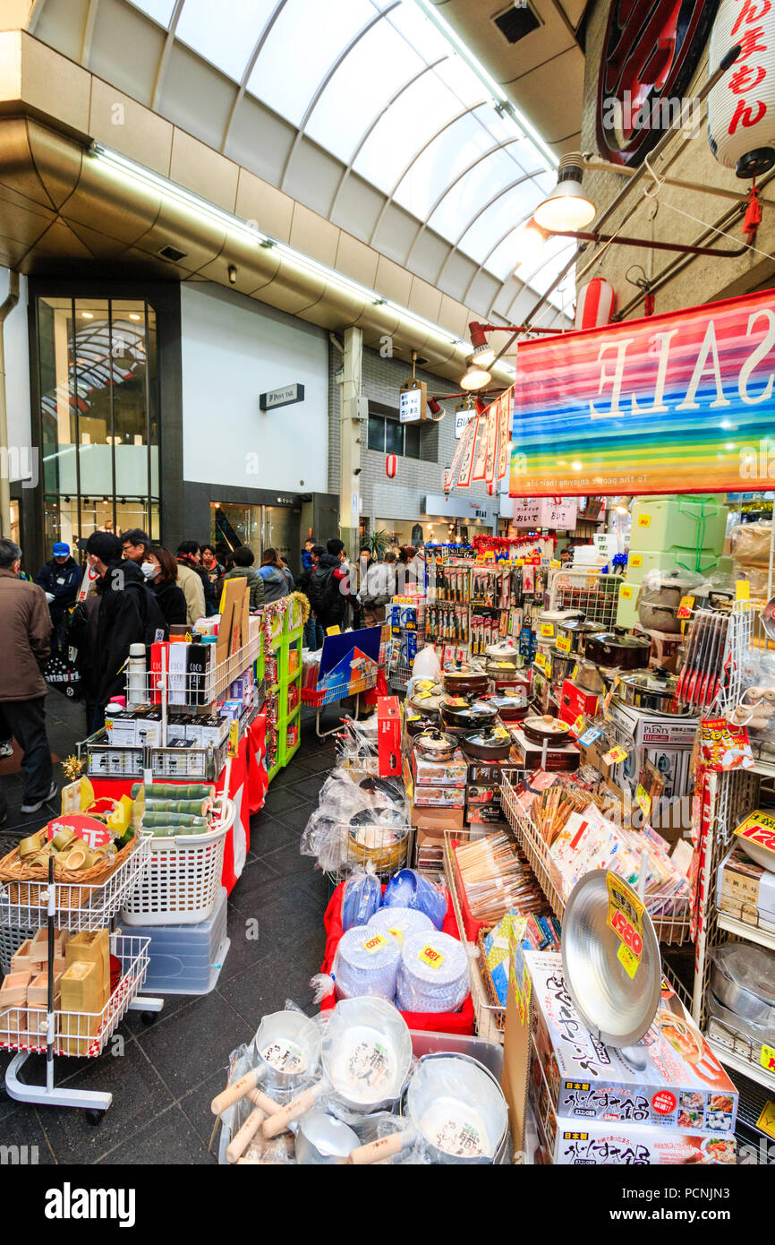 kitchen goods store faucet repair parts stock photos images alamy kuromon ichiba food market in osaka corner stall part of shop selling household and