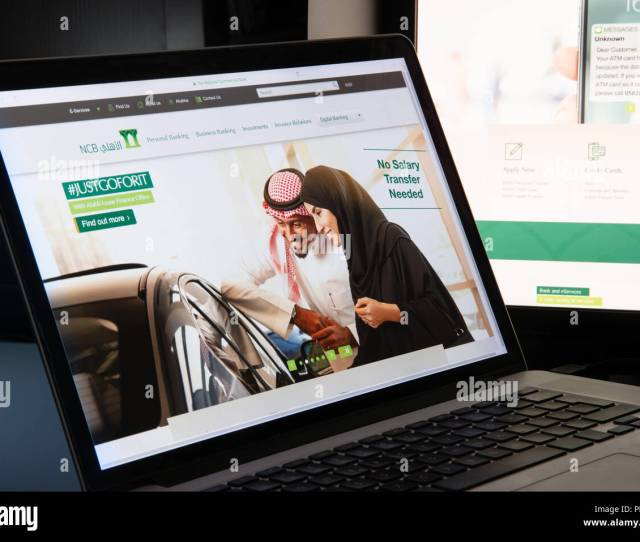 Milan Italy August 15 2018 Alahli Ncb Bank Online Banking Website Homepage Alahli Ncb Bank Logo Visible